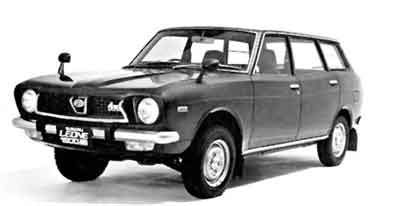 Japanese Cars Of The 1970's
