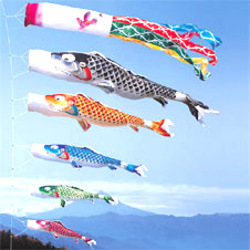 Japanese Tradition Of Fish Flags