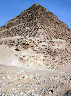 The Oldest Egyptian Pyramid